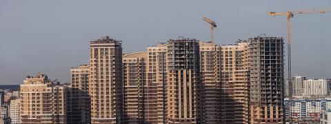Выдача разрешения на строительство при осуществлении строительства, реконструкции объектов капитального строительства, расположенных на территории муниципального образования городской округ город Сургут