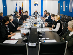 Investment Council under the Head of the City of Surgut
