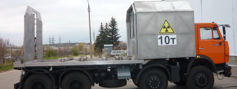 Registration and issuance of a special permit for running on public roads of local significance, owned by the municipal unit of Surgut city district, for a vehicle performing transportation of dangerous, heavyweight and (or) oversize cargoes