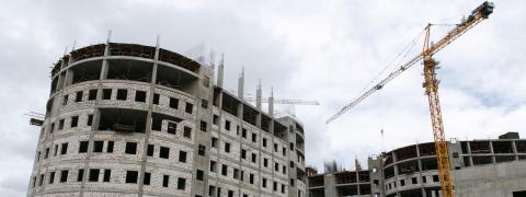 Выдача разрешения на ввод объектов в эксплуатацию при осуществлении строительства, реконструкции объектов капитального строительства, расположенных на территории муниципального образования городской округ город Сургут