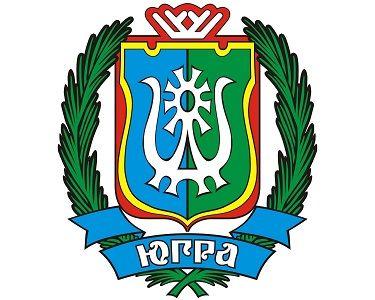 Фонд развития Ханты-Мансийского автономного округа – Югры