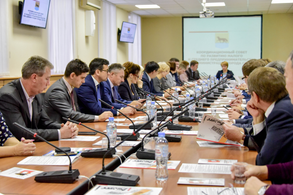 Состоялось очередное заседание Координационного совета по развитию малого и среднего предпринимательства при Администрации города Сургута