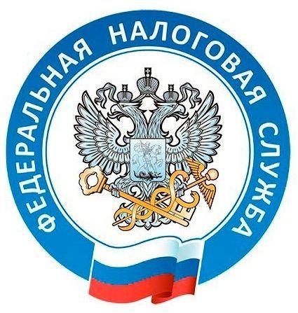 26.06.2020 в 11.00 ИФНС России по г. Сургуту проведет вебинар Обзор основных изменений в налоговом законодательстве в 2020 году