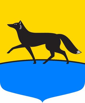 Администрации города Сургута