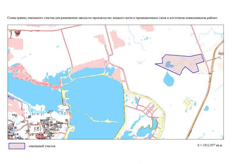 Завод по производству жидкого азота и промышленных газов в восточном коммунальном районе