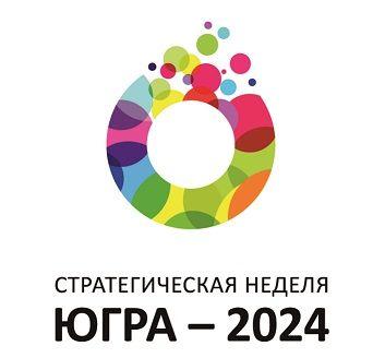 Представители власти, бизнеса и активные жители Сургута сегодня совместно искали решения по улучшению качества жизни