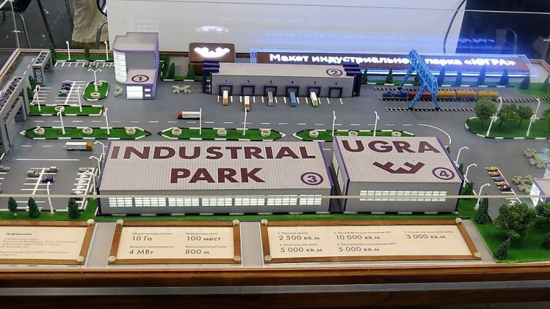 Индустриальный парк – Югра предлагает площади для размещения производства, сервисного центра, подразделения Вашей компании