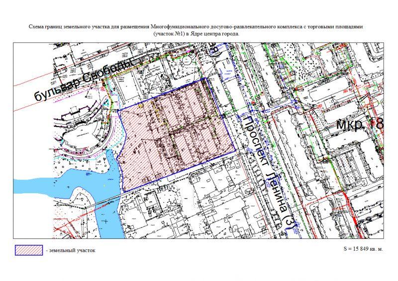 Многофункциональный досугово-развлекательный комплекс с торговыми площадями (участок № 1) в Ядре центра города