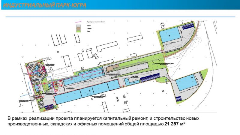 Creation of the Industrial Park in the city of Surgut