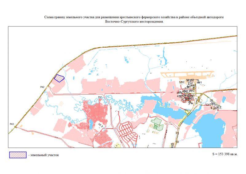 Крестьянское фермерское хозяйство в районе Восточно-Сургутской автодороги