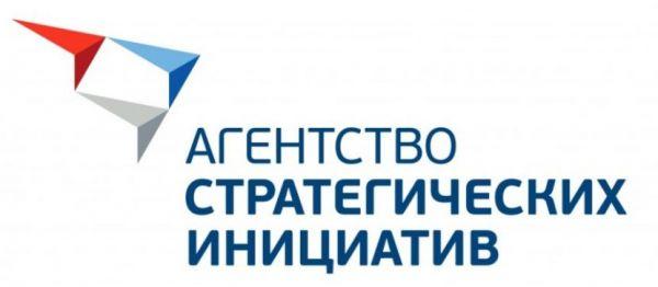 Автономная некоммерческая организация «Агентство стратегических инициатив по продвижению новых проектов»