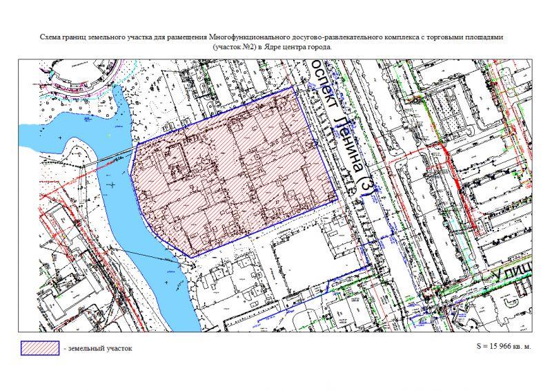 Многофункциональный досугово-развлекательный комплекс с торговыми площадями (участок № 2) в Ядре центра города